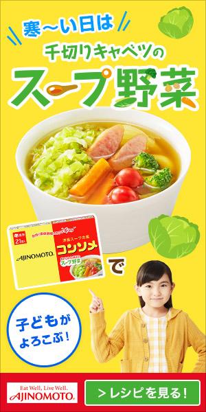 なす ピーマン 味噌のレシピ 3025品 [クックパッド] 簡単おいしいみんなのレシピが252万品