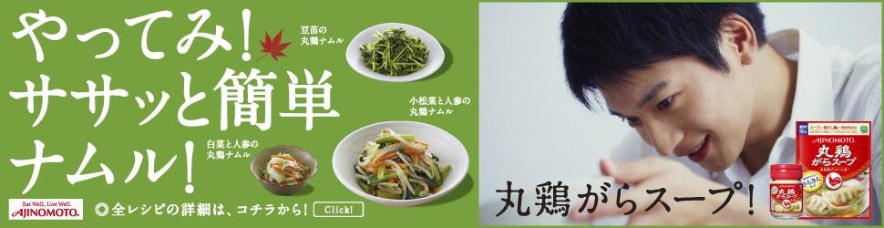 レシピを書く , 96281db4ea1c4564977ef5c254f27e85