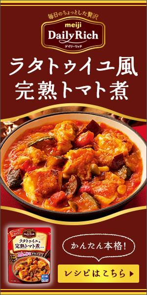 けんちん汁 鶏肉のレシピ 128品 [クックパッド] 簡単おいしいみんなのレシピが255万品