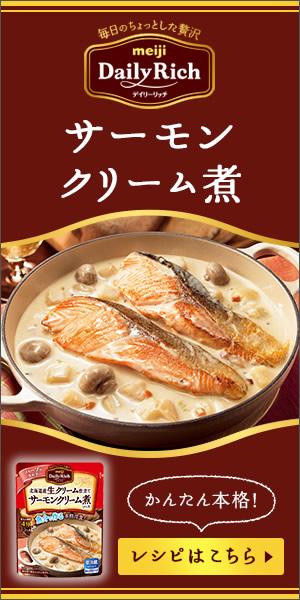 鮭 ムニエルのレシピ 1281品 [クックパッド] 簡単おいしいみんなのレシピが255万品